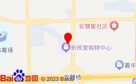 华夏名都温泉酒店
