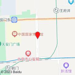 韩燕(24小时全北京上门)