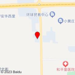 悦心亭SPA养生会所