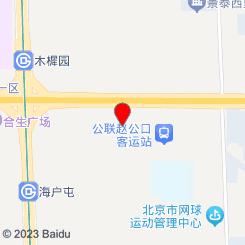 崐府情节SPA·主题会所(旗舰店)