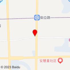 汇德塘养生馆