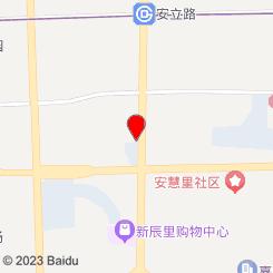 鑫亿豪·莮爵休闲SPA会所