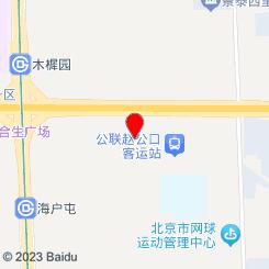 湘侨养生馆