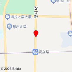 冰火·陆玖主题SPA会所