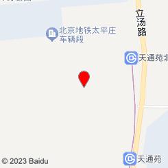 [天通苑店]宝盛缘养生会馆