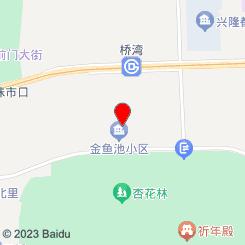 [珠市口店]百子轩SPA养生会所