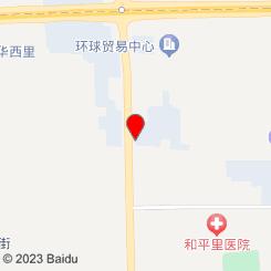雅逸知足(安贞店)