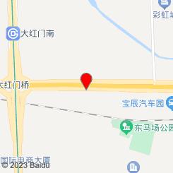 金水御足(光彩路店)丝足会所