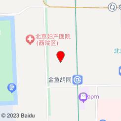 皇城御足(王府井店)