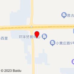 泰宫•泰国古法泰式按摩SPA会所(安贞店)