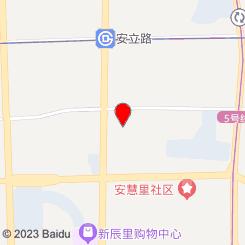夢风情·荭妃SPA(大屯路店)