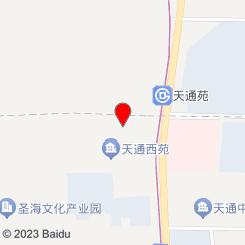 [天通苑店]云水间足疗会馆