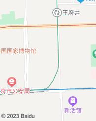 金三优服(北京金三科技股份有限公司)