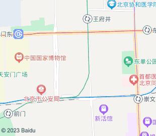 北京市海淀区税务局东升税务所