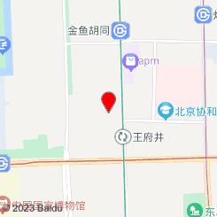 茂浩泰足道会馆