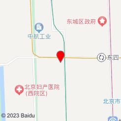 遥水疗 UR SPA(璞瑄酒店店)