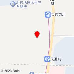 大名堂SPA·养生会所