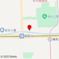 暖山(维吉奥广场店)
