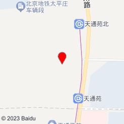 宝盛缘养生足道(天通苑店)