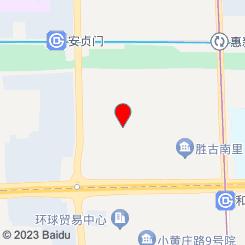 三月春养生养颜会所(安贞店)