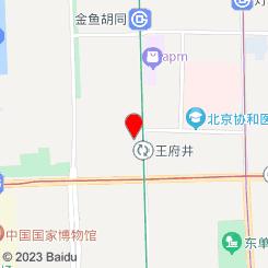 京宇轩健康SPA(王府井店)