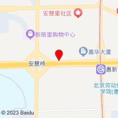 中式玉养生馆(北四环东路店)