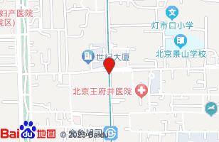 王府井学习中心位置
