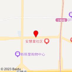 欲雨生烟概念SPA (亚运村店)