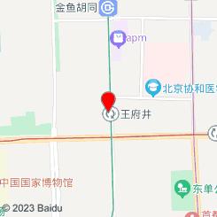 京宇轩养生SPA会所