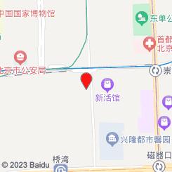 北京精品汇
