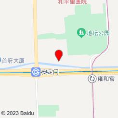 喜辰足记(好运街店)