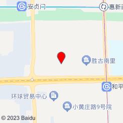 长岛SPA(朝阳门店)