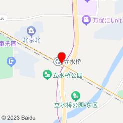 沫雪(立水桥北)