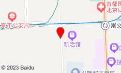 广州专享spa男士会所广州精英男士私人休闲养生会所