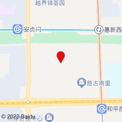 足润泉足浴SPA水疗(奥体东门店)