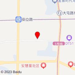 国艾堂艾灸馆(亚运村店)