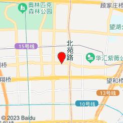 京都夜色会馆