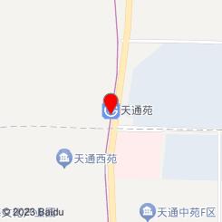 梦巴黎·spa养生会所(龙德广场旗舰店)