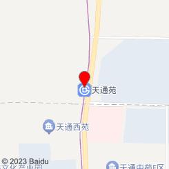 容博轩圣原按摩理疗·美容养生馆