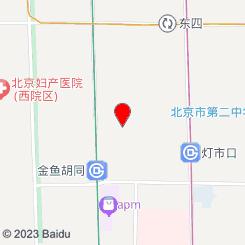遥水疗 UR SPA(璞瑄酒店)