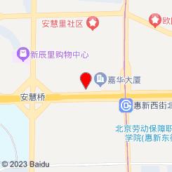 雅逸知足(亚运村店)