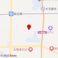 千子莲(亚运村阳光广场店)
