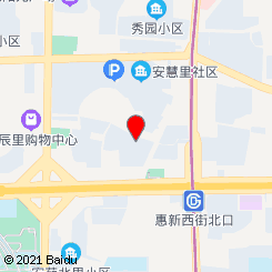康之源泉足道(亚运村)