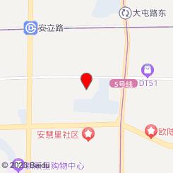 艾康国艾·艾灸馆(亚运村店)