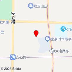 陆玖主题SPA会所