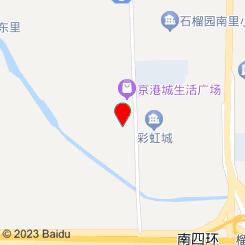 尚雲轩SPA会所