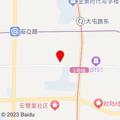 沐汇汗蒸水疗馆SPA(亚运村店)