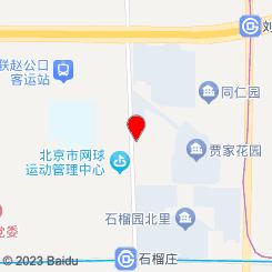 富镔SPA休闲会馆(光彩店)
