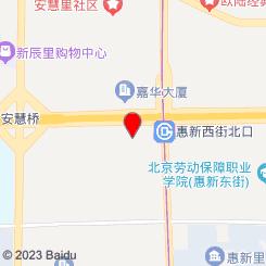 良子健身(团结湖店)