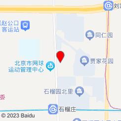 九方养生休闲会所(三分店)